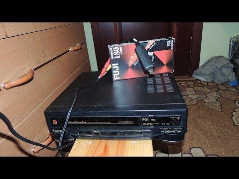 Как оцифровать видеокассеты (VHS) в домашних условиях? EasyCAP USB 2.0