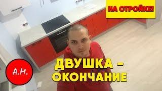 Комплексный ремонт двухкомнатной квартиры / Ремонт в двушке в СПб