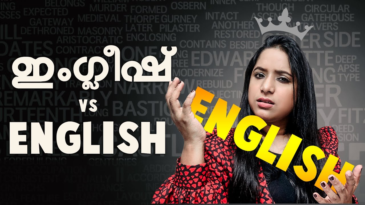 ENGLISH V/S ഇംഗ്ലീഷ് | Malayalees and English Ft. Elikutty | Get roast with gaya3