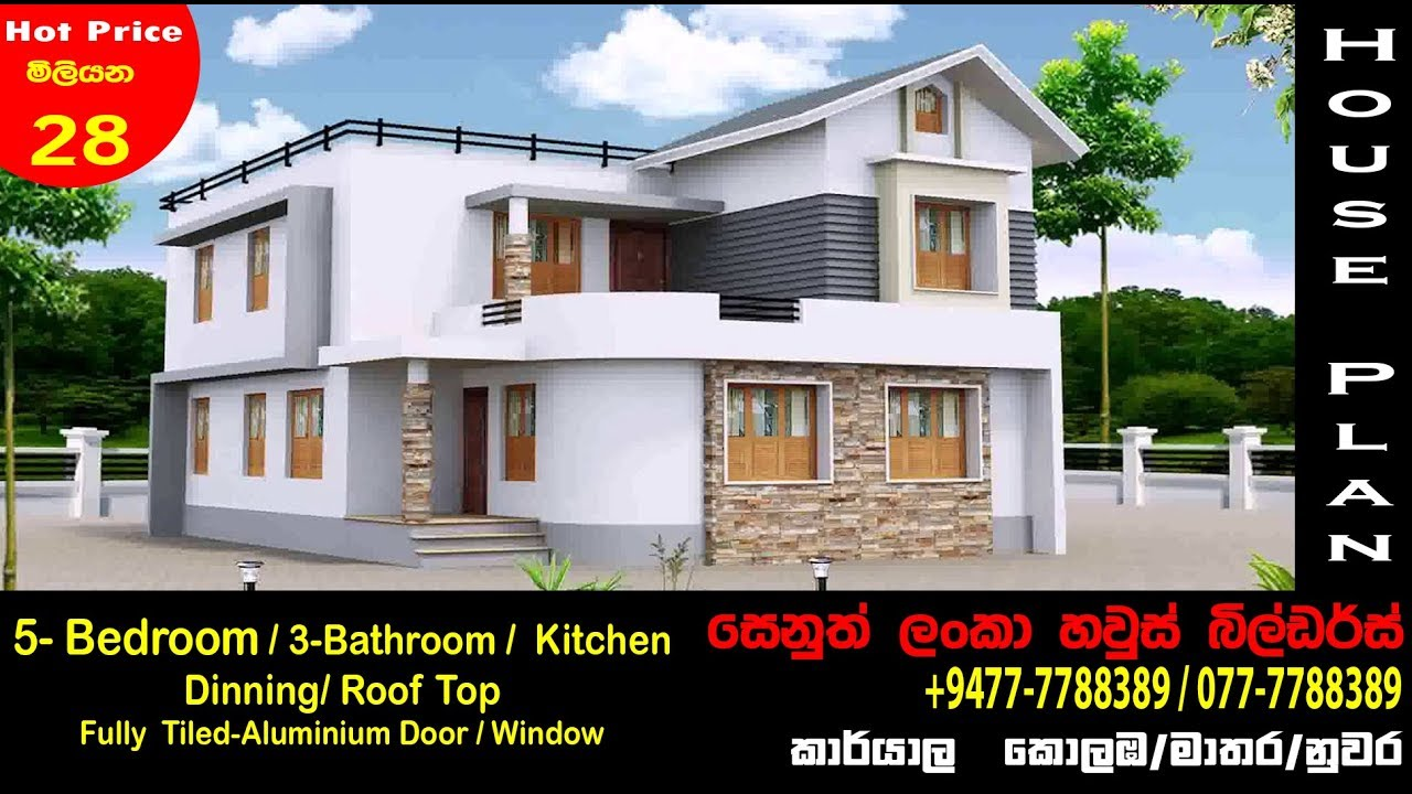 House Plans Sri Lanka House Disign Company Home Disign 077 7788389