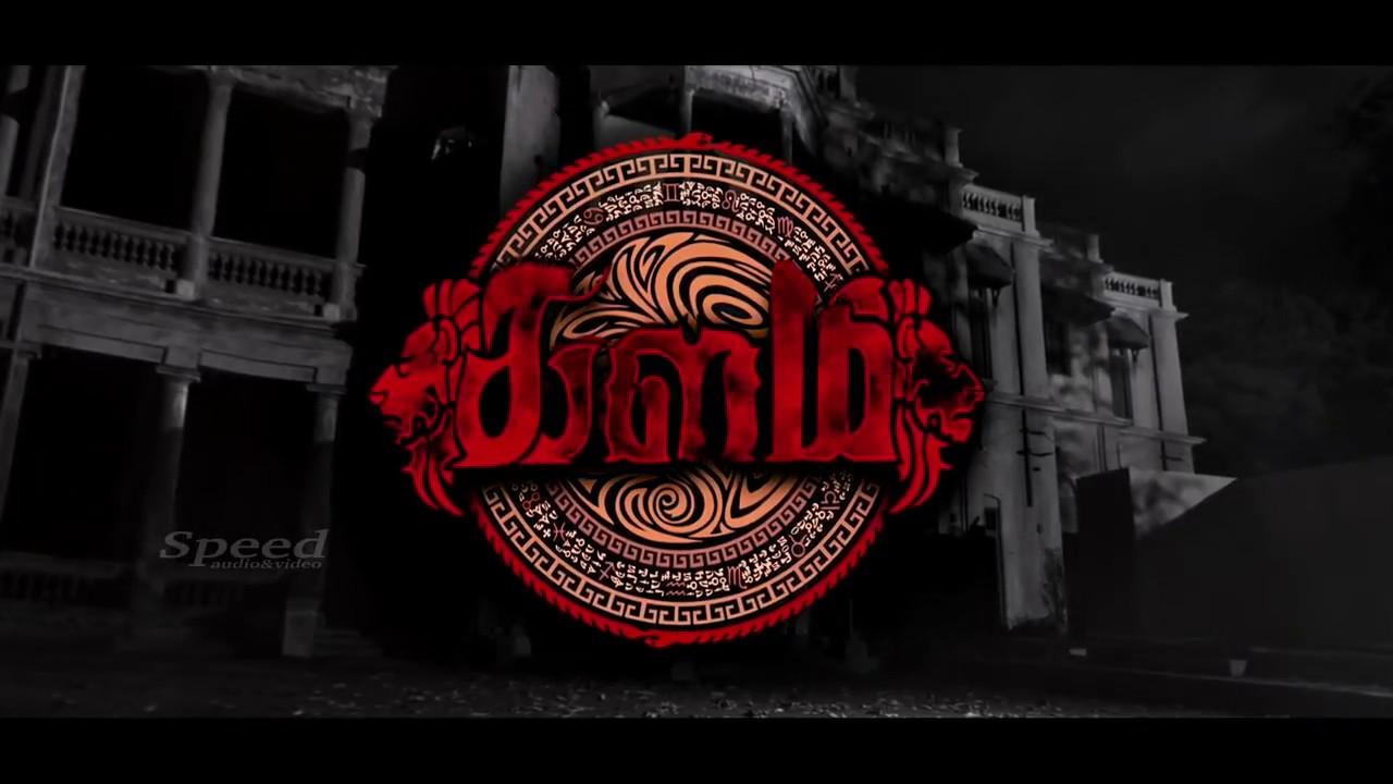 Download Kalam Tamil Full Movie    Tamil Suspense & Horror Movie