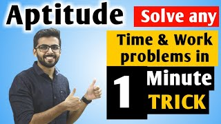 Aptitude Time and Work SIMPLE Trick to Solve in 1 Minute | Aptitude for GATE/Job Preparation screenshot 4
