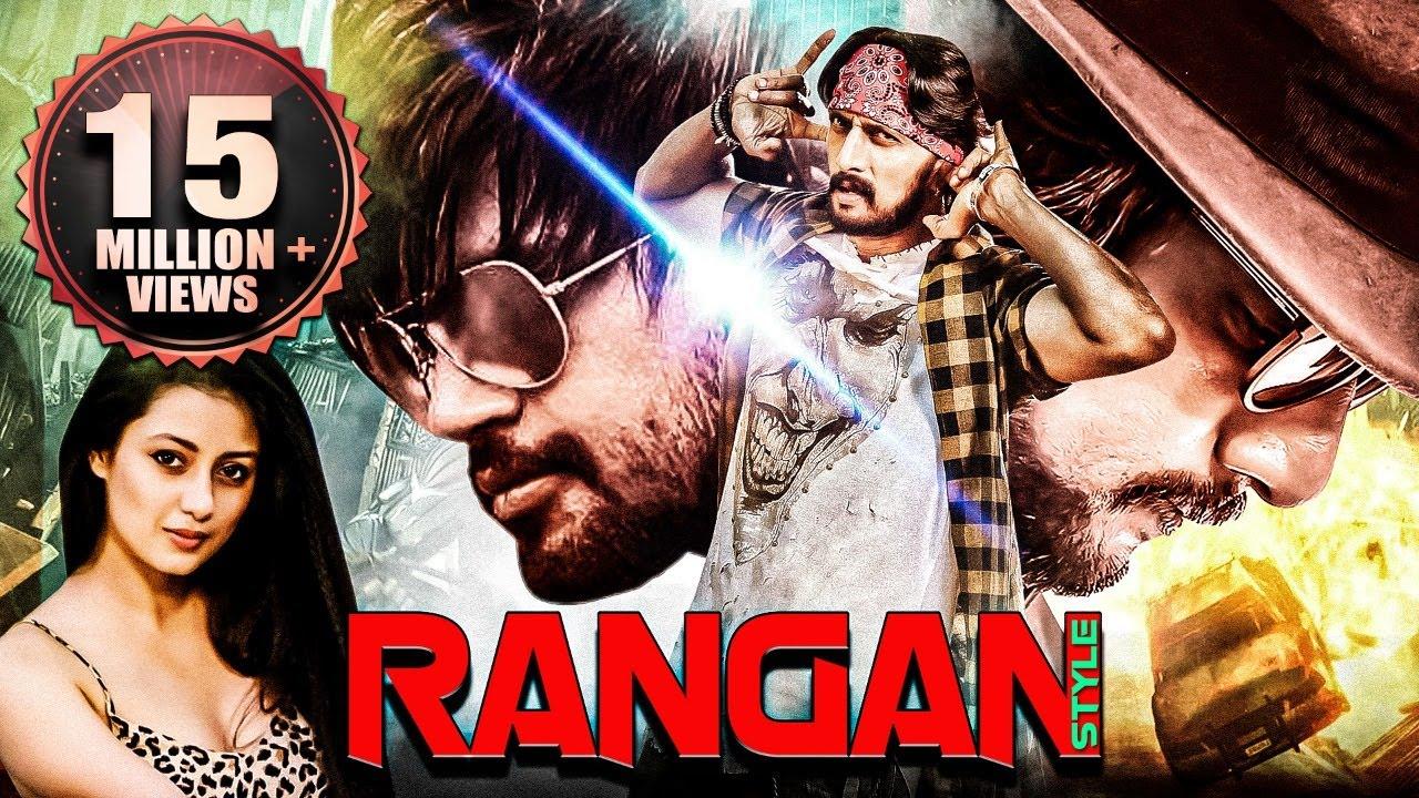 Rangan Style (2020) New Released Full Hindi Dubbed Movie | Sudeep, Pradeep, Kanika Tiwari