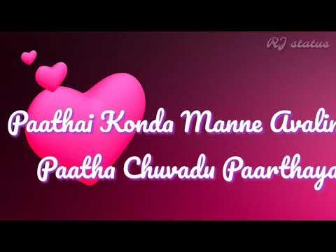 Chinna chinna kuyile song lyrics|Download👇 |Kannethire thondrinal|Tamil whatsapp status | RJ status
