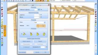 Arcon: Woodcon progetto libero tetto   travetti interasse variabile
