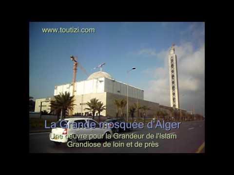La grande mosquée d'Alger; le haut minaret : une grande œuvre utile pour la grandeur de l'Islam