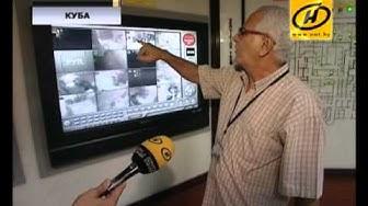 Лекарство от рака по кубинской технологии в Беларуси