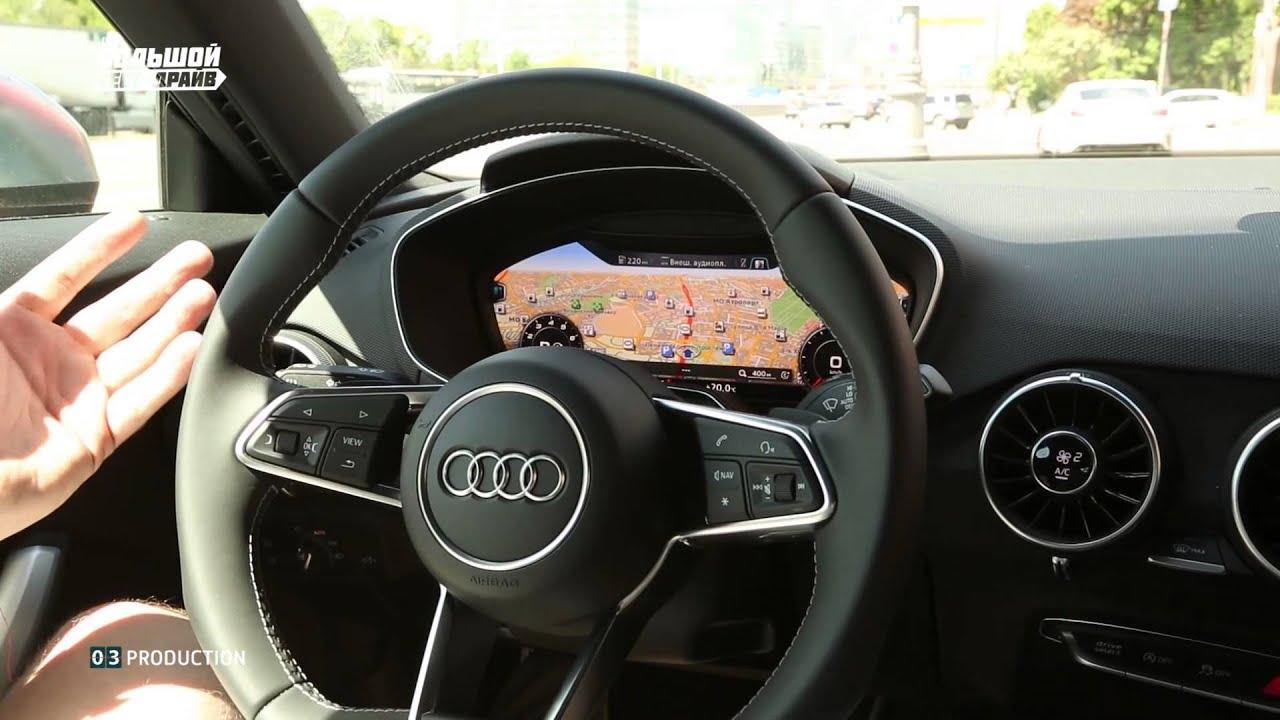 Audi TTS - Большой тест-драйв (видеоверсия) / Big Test Drive ...
