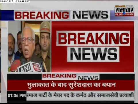 Live News Today: Humara Uttar Pradesh latest Breaking News in Hindi | 15 Nov