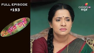 Mithuna Raashi - 9th September 2019 - ಮಿಥುನ ರಾಶಿ  - Full Episode