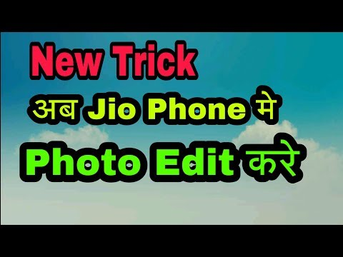 Jio Phone Me Photo Editing Kaise Kare | Jio Phone Se Koibhi Photo Pe Apna Naam Kaise Likhe |