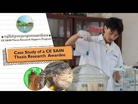 Bridging CE SAIN awardee to a graduate degree in Animal Nutrition