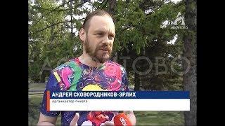 Красноярцы за сохранение автобусных маршрутов  (Афонтово,  28.05.2018)