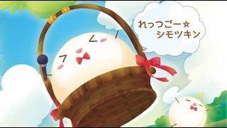 霜月はるか&織田かおり - piacere!