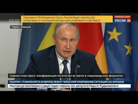 Путин о ТРАНЗИТЕ газа, КОНТРОЛЕ границ и ЗАПРЕТЕ русского языка