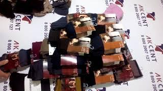 Колготки жен Socks & Tights сток Р331