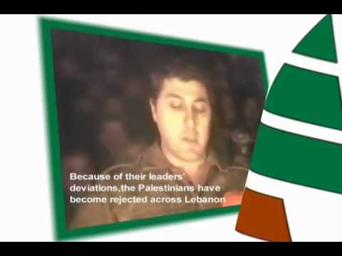 """Palestinians are not welcomed in Lebanon "" Bachir Gemayel Kataeb"