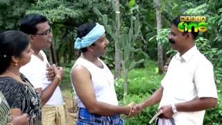 Kunnamkulathangadi EP-01 and EP-02 03/11/15 Biriyani and Pulkkoodu