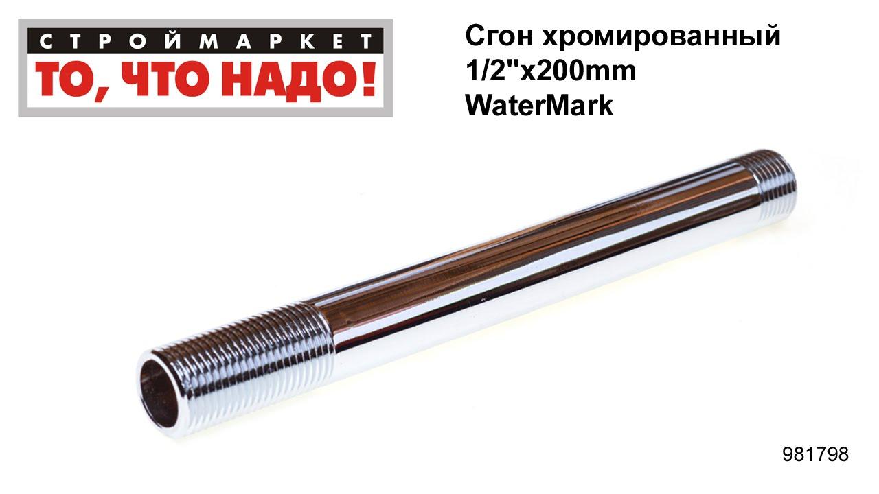Бестраншейная замена стального водопровода Ду150 на трубу ПНД .