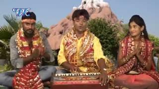 Download Hindi Video Songs - माई फेरS ना नजरिया   Mai Fera Na Najariya   Lalchand Yadav   Bhojpuri Devi Geet 2016