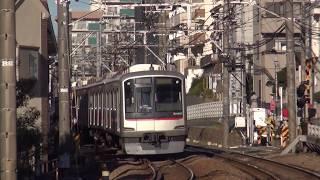 東横線緊急停止! Fライナー特急が駅間で停止、運転再開まで