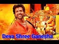 Deva Shree Ganesha Full Song Lyrics / Hrithik Roshan / Ajay-Atul / Agneepath