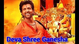 Deva Shree Ganesha Full Song Lyrics / Hrithik Roshan / Ajay-Atul / Agneepath