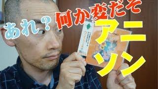「TVアニメテーマソング集 1」http://amzn.to/122juFU 1.鉄腕アトム 2...