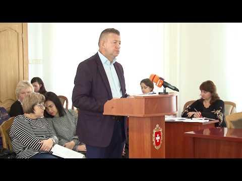 Сфера-ТВ: 191118 Komisiya
