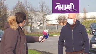 العربية تحاور سكان المنطقة الحمراء المصابة بفيروس كورونا