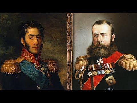 """Грузия и монголы.  Багратион, казаки и """"белый генерал"""" Скобелев ."""