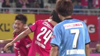 2017年4月30日(日)に行われた明治安田生命J1リーグ 第9節 C大阪vs...