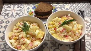 Салат с ананасом и крабовыми палочками
