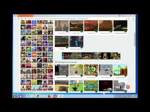 Как включить Flash игру в браузере Opera?