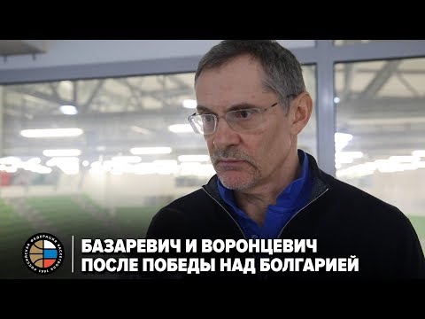 Базаревич и Воронцевич после победы над Болгарией