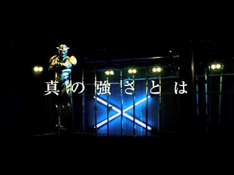 The Tiger Mask Official Full online Film