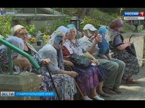 В России теперь для получения пенсии прописка не нужна