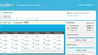 Как купить дешевые авиабилеты онлайн(, 2012-10-01T09:19:45.000Z)