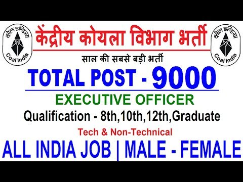Coal India Recruitment 2019 9000 Executive Officer Post
