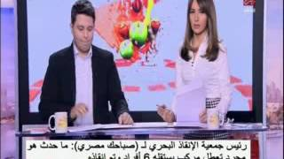 """بالفيديو.. """"الطيب"""" عن غرق مركب بالبحر الأحمر: كفاية كذب البلد مش مستحملة"""