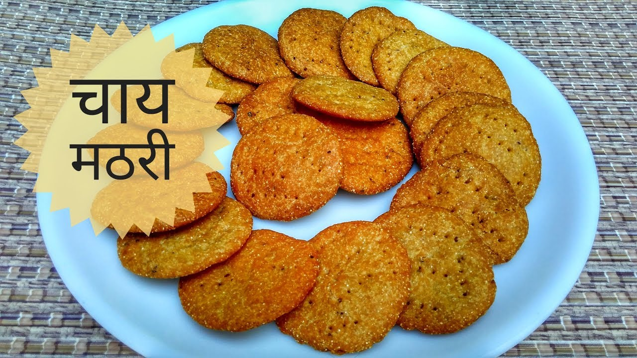 Mathri recipe in hindi by indian food made easy youtube mathri recipe in hindi by indian food made easy forumfinder Image collections