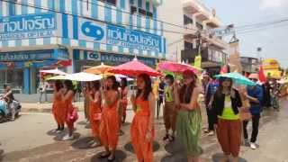 Grand Diamond City & Poipet Casino Resort Songkran Festival