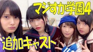 AKB48の川栄李奈さん、入山杏奈さん、内山奈月さんの3人がラジオで、20...