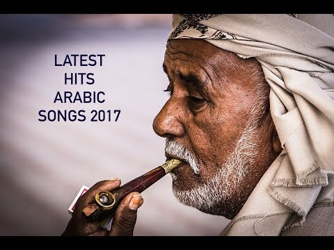 Best Remixes Of New Songs 2017 | Latest Arabic Songs | Lebanon, Morocco, Tunisia, Egypt, Syria, Iraq