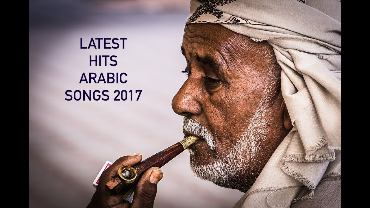 KIDS Arabic SONG - YouTube