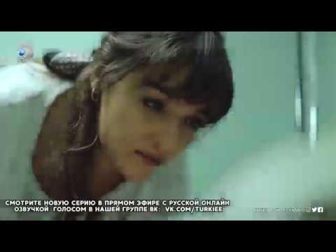 Азизе 3 серия русская озвучка