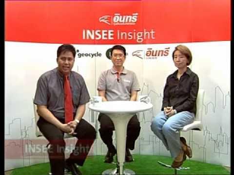 INSEE Insight ตอน Vertical Green Wall 1