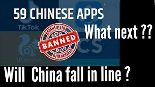 India banned Chinese apps | Will China fall in line ? what next ? Tarot reading