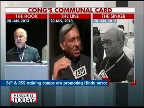 BJP slams Shinde's saffron terror remarks