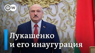 Тайная инаугурация: что в Беларуси думают о церемонии Лукашенко?
